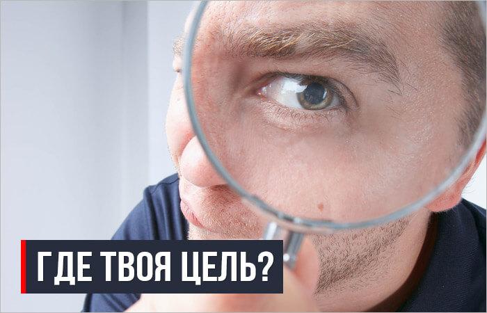 """Александр Бережнов - основатель проекта """"ПАПА ПОМОГ"""""""