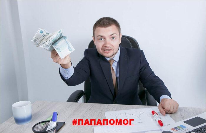 Выбираем банк для открытия расчетного счета