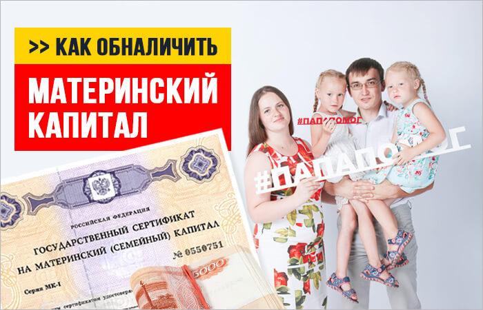 займ по паспорту без почты
