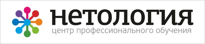 Логотип онлайн-школы Нетология
