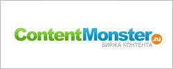 Логотип сайта ContentMonster