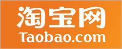 Логотип Taobao