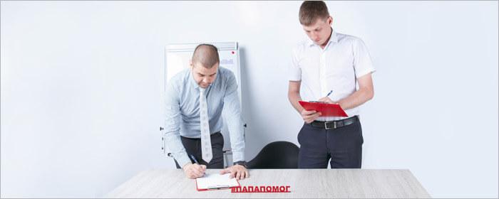 Профессия консультант