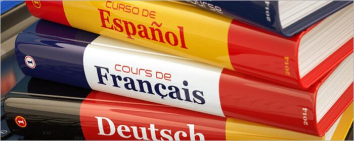 Словари иностранных языков