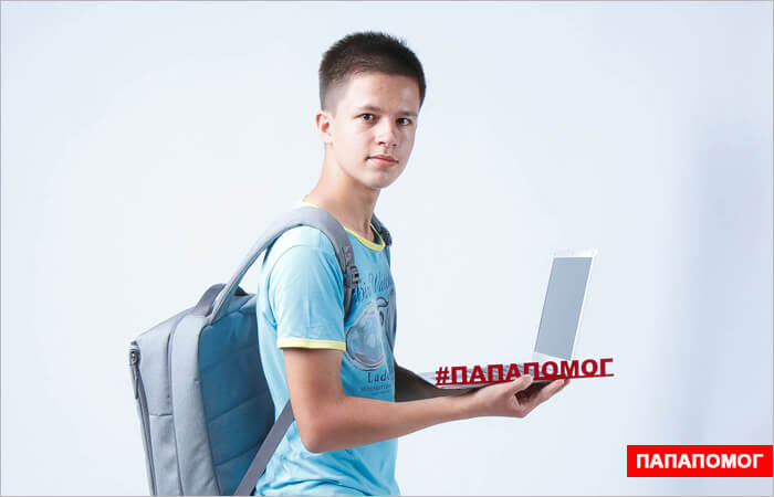 Школьник с ноутбуком хочет правильно распределять время