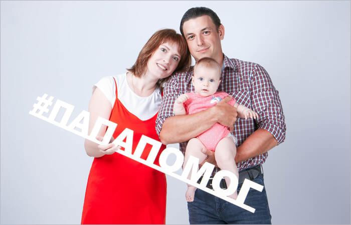 Пополнение в семье увеличивает расходы