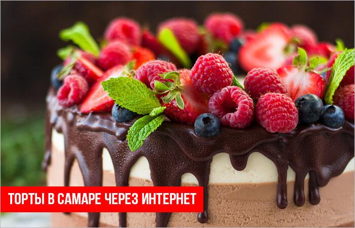 Пример бизнеса на тортах ручной работы