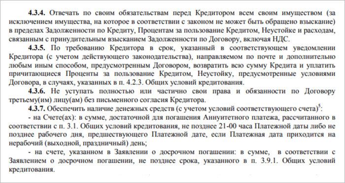 Микрокредиты кыргызстан