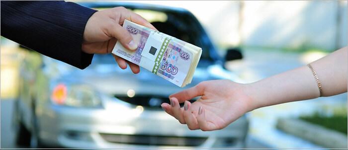 Как дорого продать автомобиль
