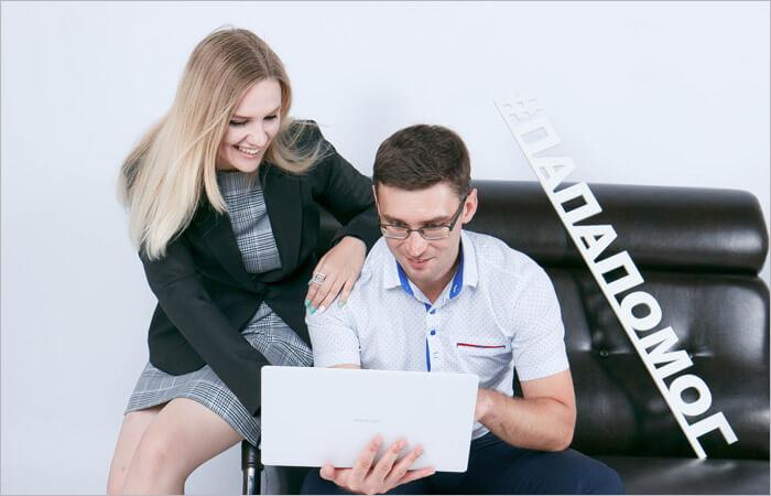 Парень с девушкой смотрят в ноутбук