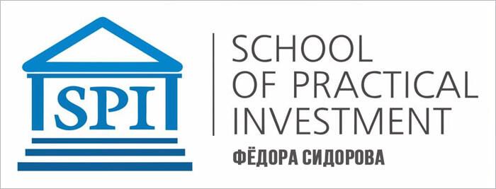 Школа инвестирования Федора Сидорова