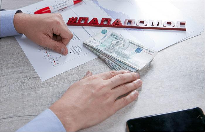 ИИС 52 000 рублей