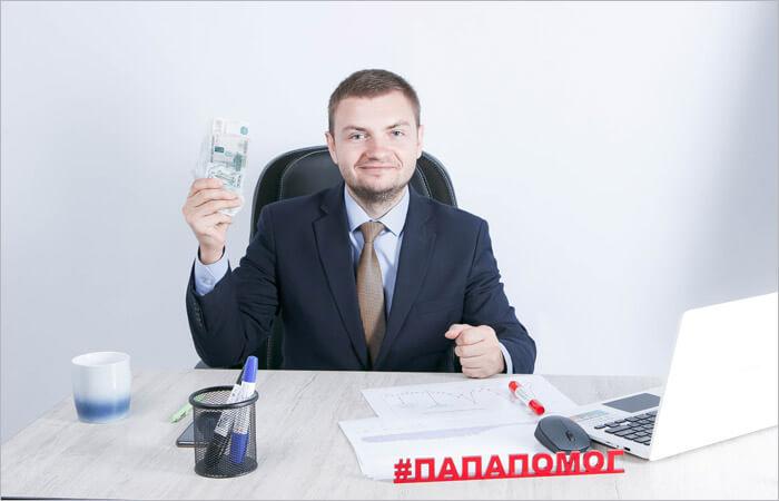 Во что можно инвестировать 100000 рублей