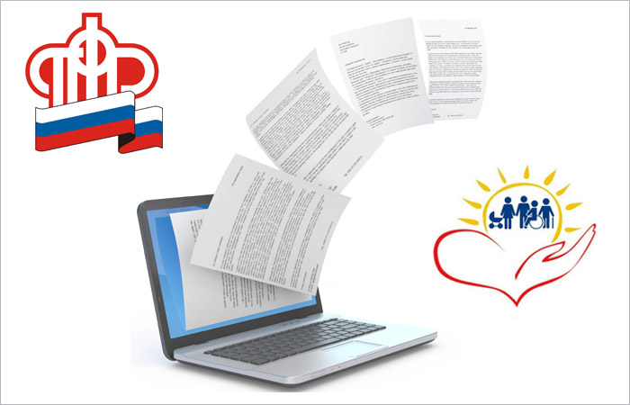 Подача документов в ПФР