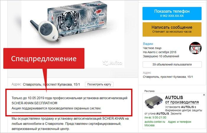 168afe41a19 Как заработать на Авито 3 000 рублей в день без вложений