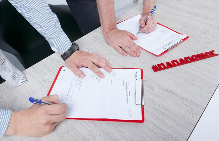 Подписываем договор