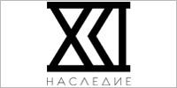 Наследие XXI века логотип