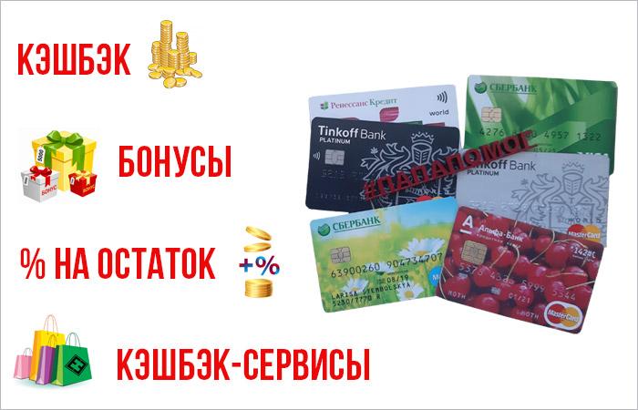 гасим кредиты других банков